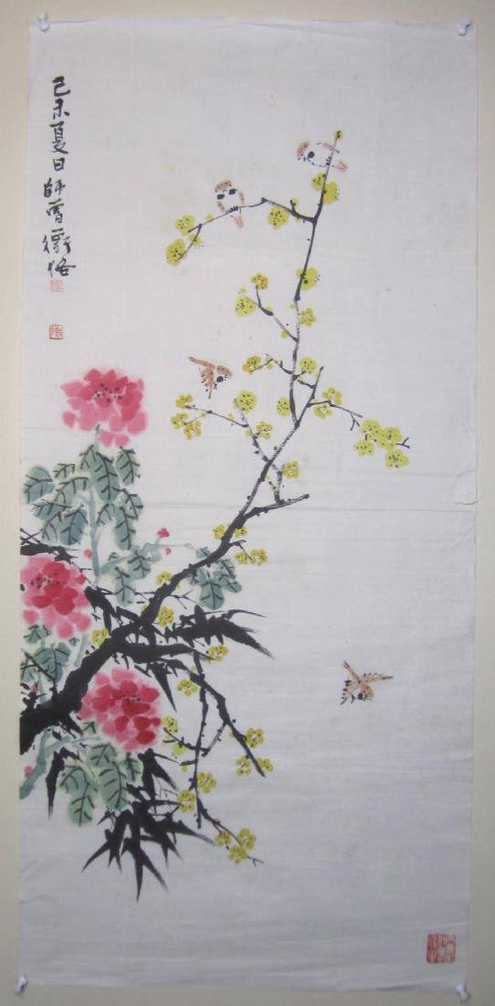 CHINESE WATERCOLOR PAINTING