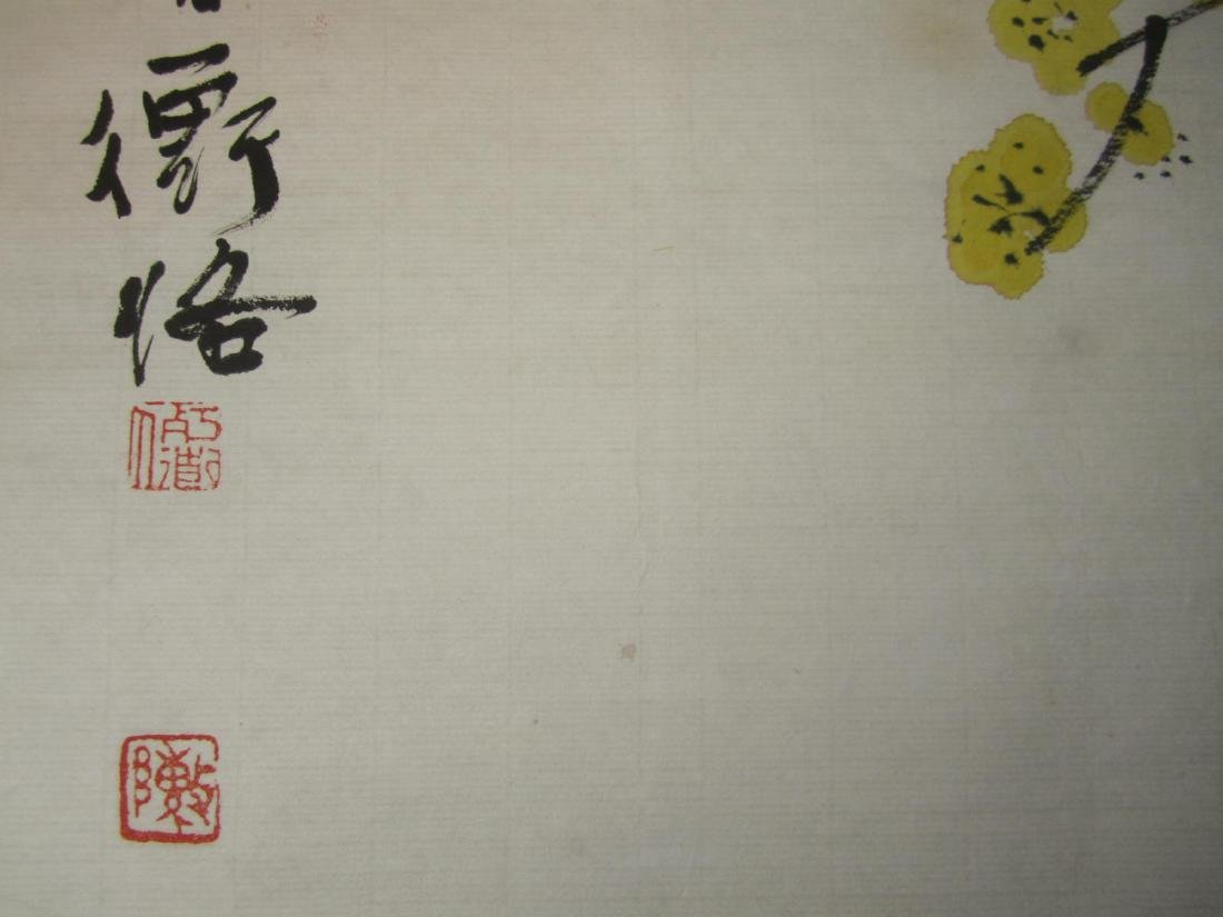 CHINESE WATERCOLOR PAINTING - 4