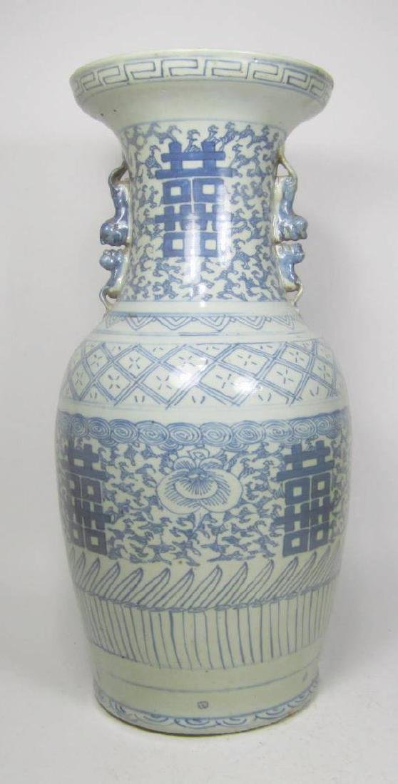 CHINESE B/W DOUBLE HAPPINESS VASE