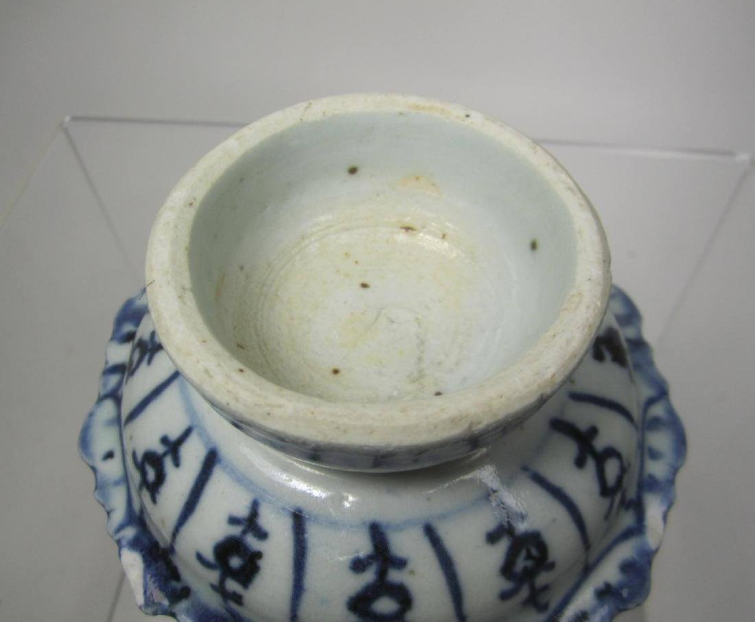 CHINESE B/W STEM BOWL - 4