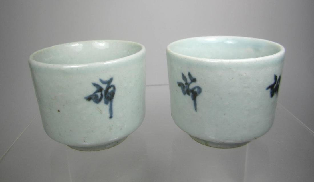 PAIR CHINESE B/W CUPS