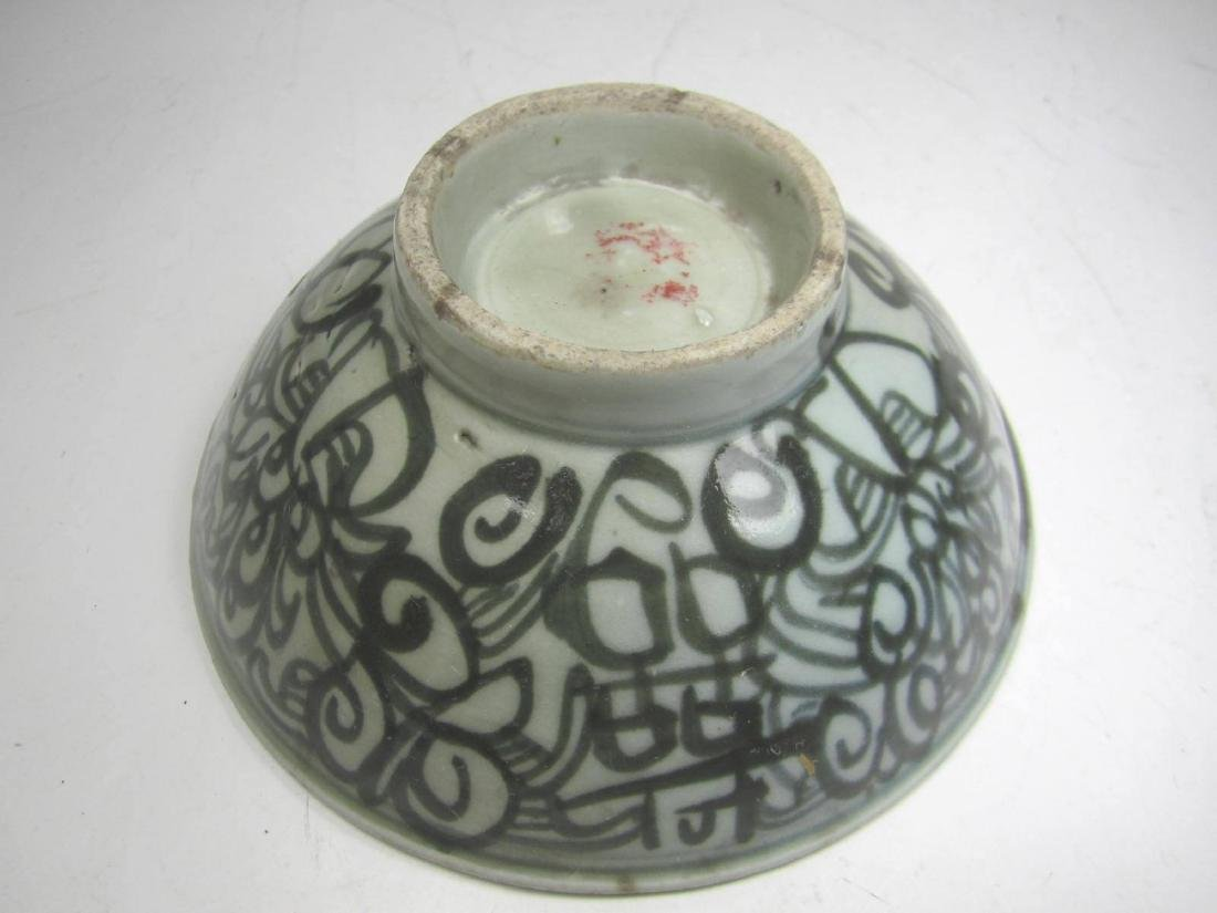 CHINESE ANTIQUE B/W BOWL - 3
