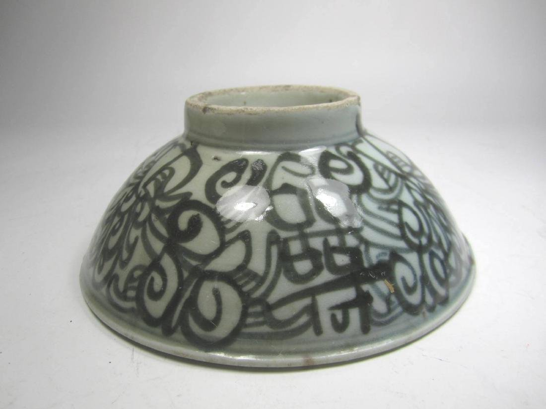 CHINESE ANTIQUE B/W BOWL - 4