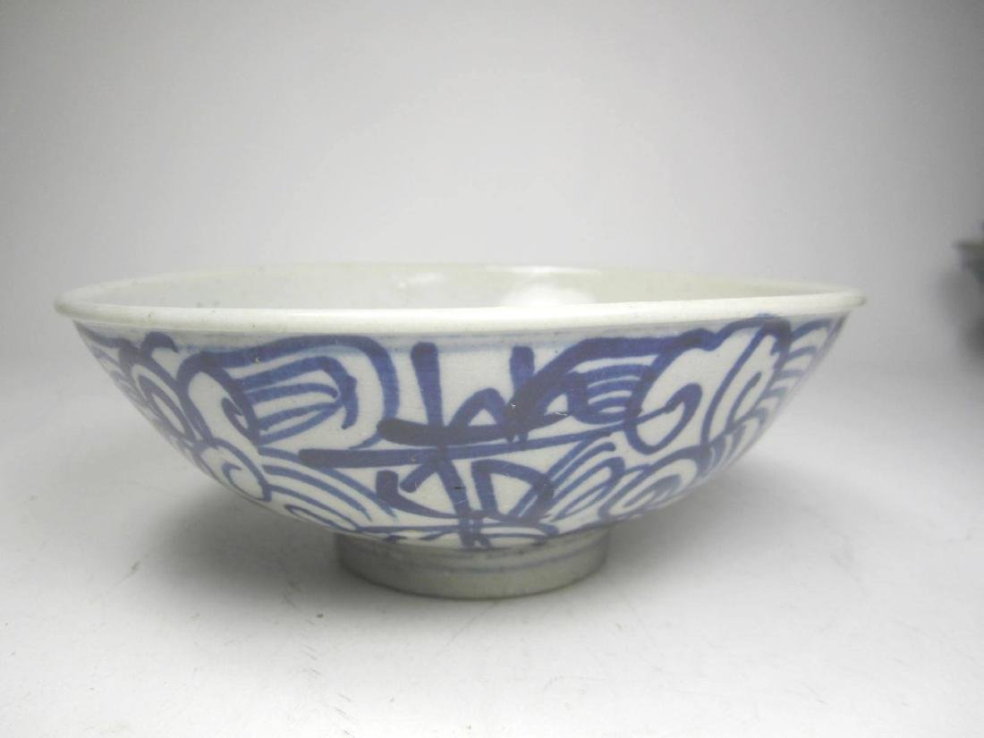 CHINESE ANTIQUE B/W BOWL