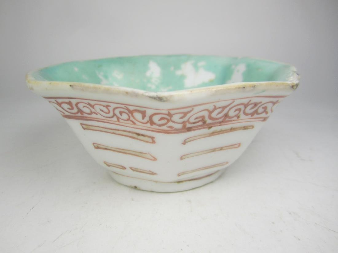 CHINESE FAMILLE ROSE OCTAGONAL BOWL