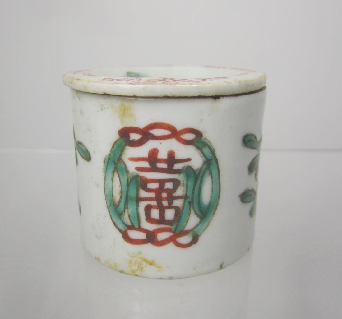 CHINESE FAMILLE ROSE CRICKET JAR W/LID