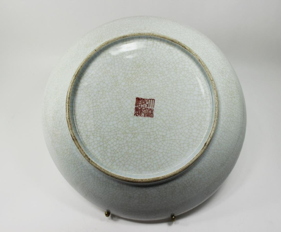 CHINESE PORCELAIN PLATE WITH LONG-LIFE CHARACTERS. - 2