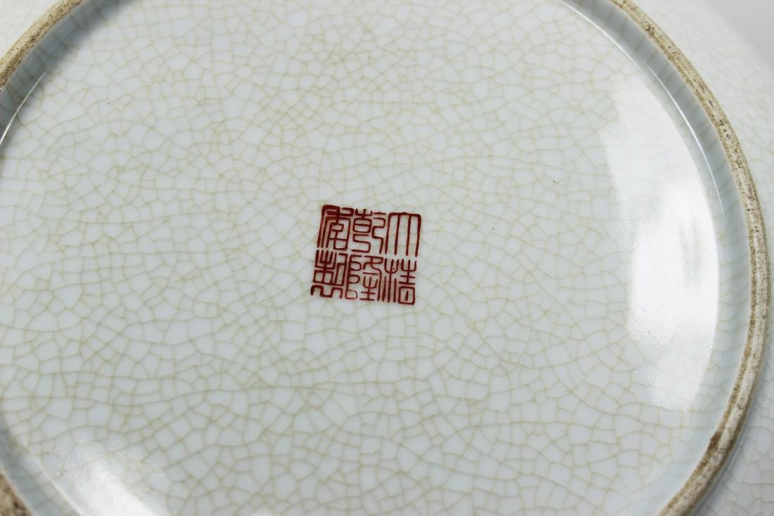 CHINESE PORCELAIN PLATE WITH LONG-LIFE CHARACTERS. - 3