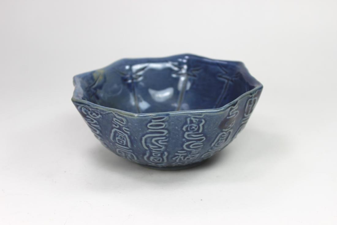 CHINESE BLUE GLAZE BOWL