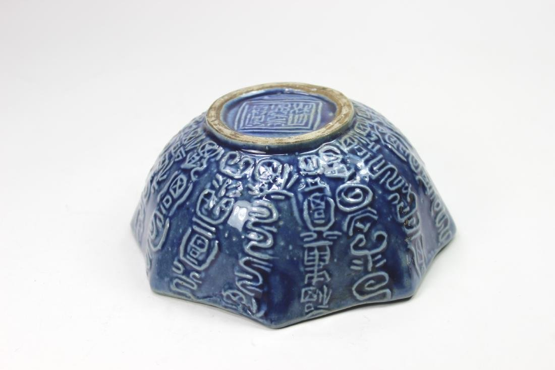 CHINESE BLUE GLAZE BOWL - 4