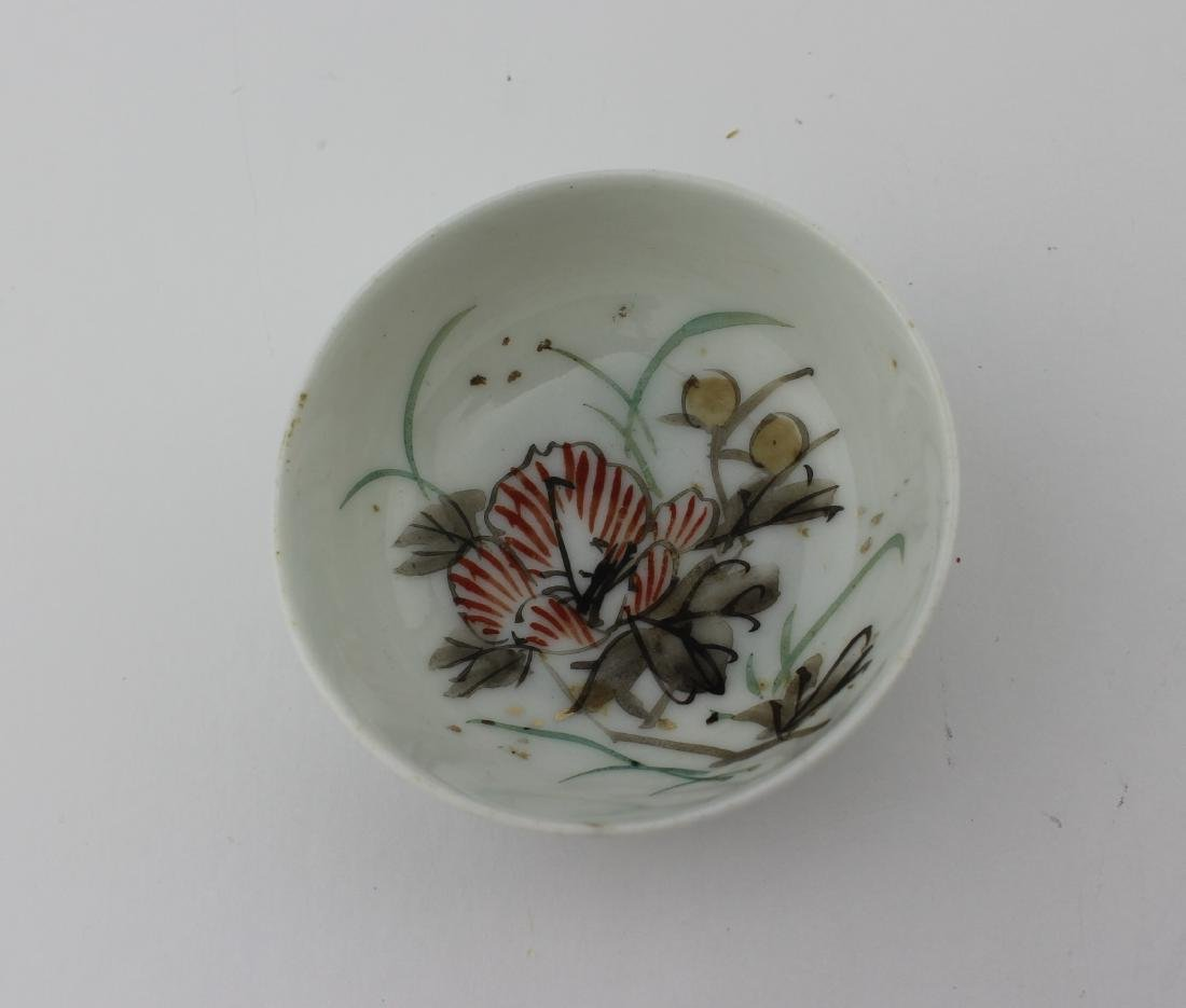 SMALL CHINESE FAMILLE ROSE BOWL - 9