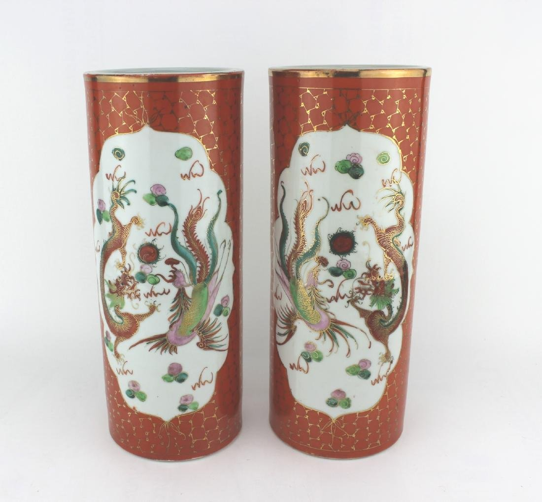 PAIR OF CHINESE FAMILLE ROSE CYLINDRICAL VASES