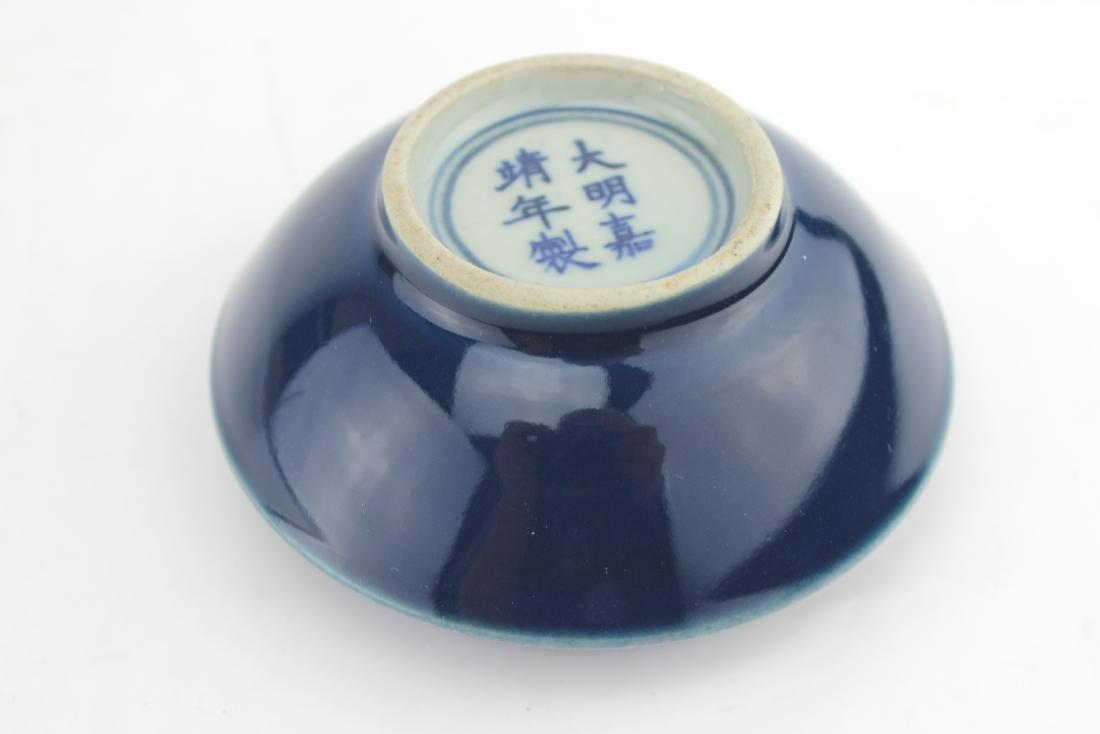 CHINESE BLUE GLAZE BRUSH WASHER - 3