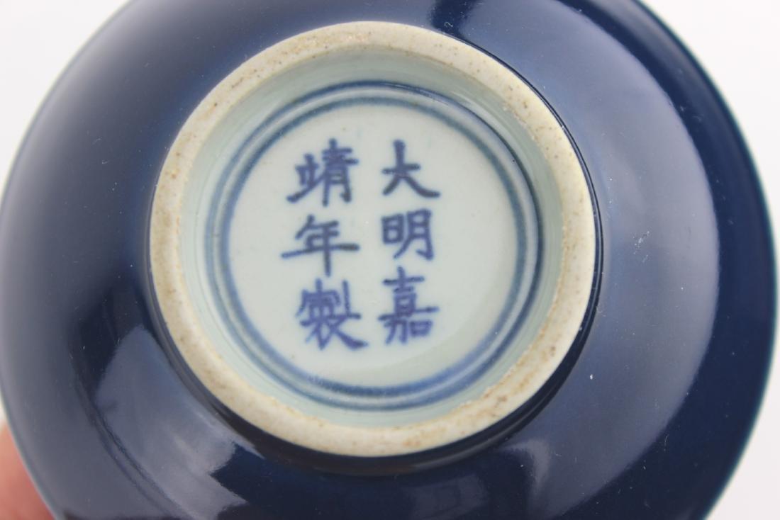 CHINESE BLUE GLAZE BRUSH WASHER - 5