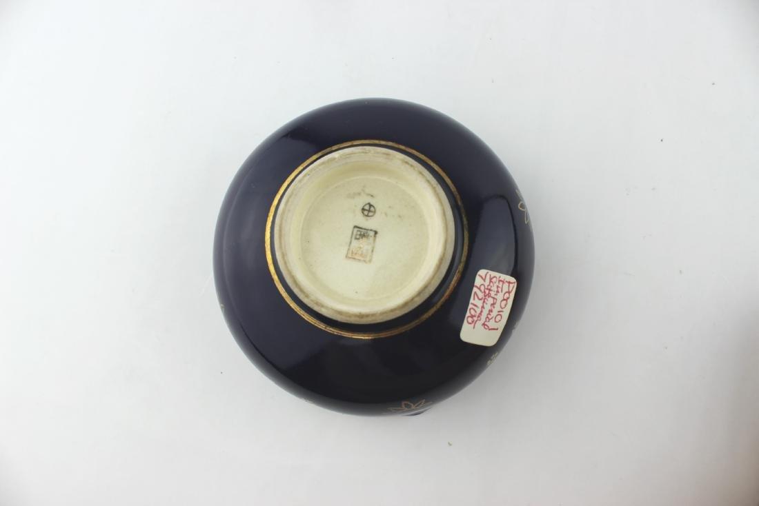 A JAPANESE IMPERIAL SATSUMA  BOWL - 4