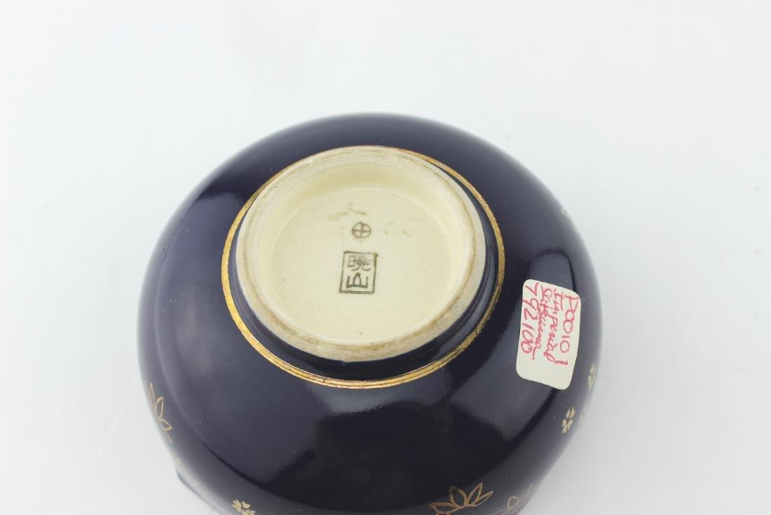 A JAPANESE IMPERIAL SATSUMA  BOWL - 5