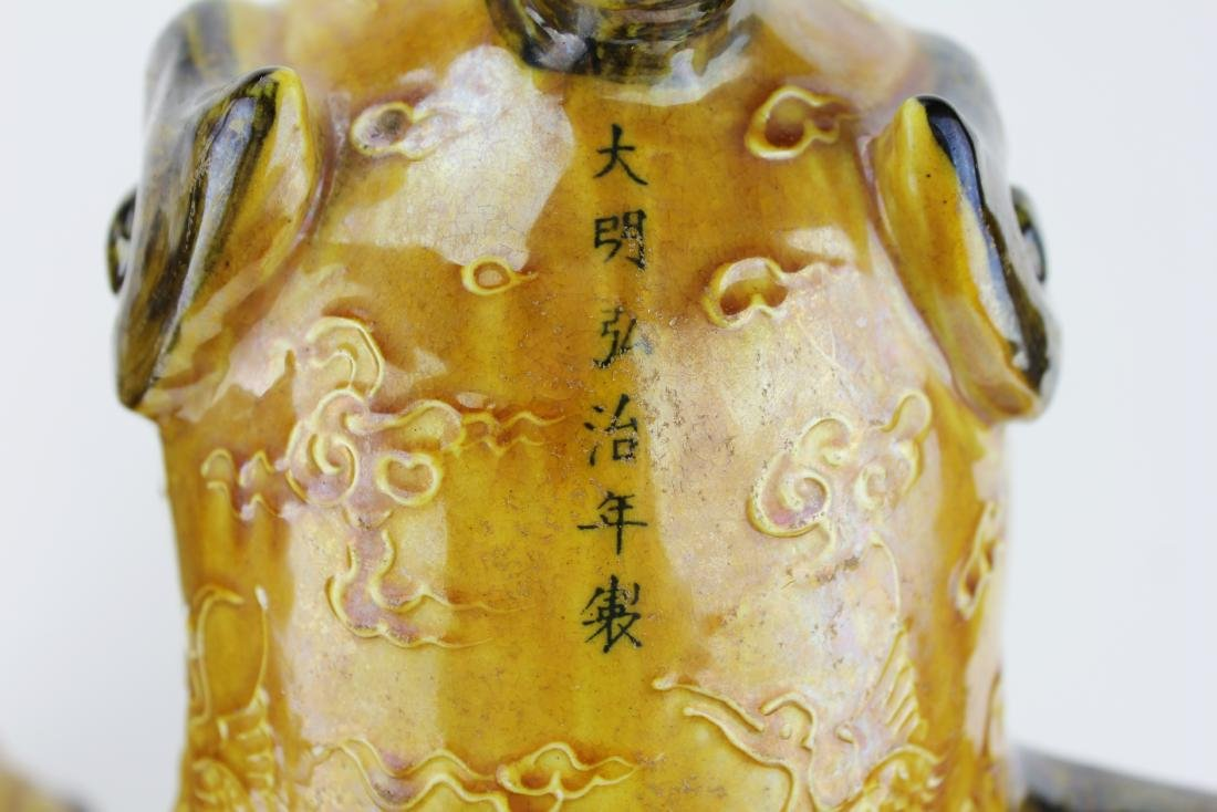 PAIR OF CHINESE YELLOW GLAZED MYTHICAL BEASTS - 9