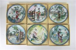 TWELVE PCS CHINESE COLLECTOR PLATES