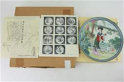A CHINESE COLLECTOR PLATE