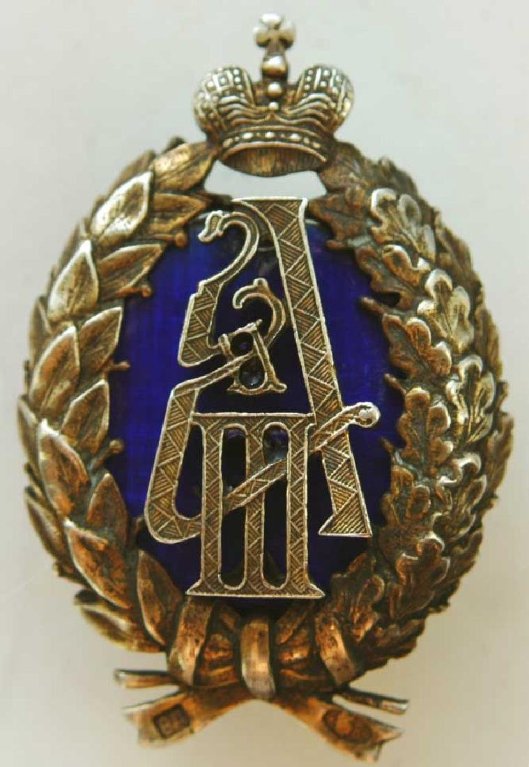 Russian Imperial Badge for Service in the Suite of