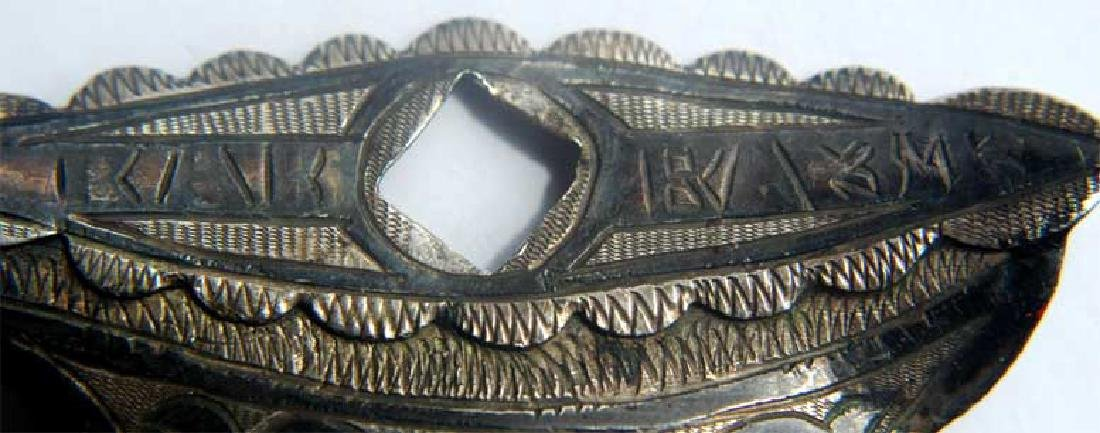 Russian Imperial GOLD Belt for Cossacks, 1860 - 10
