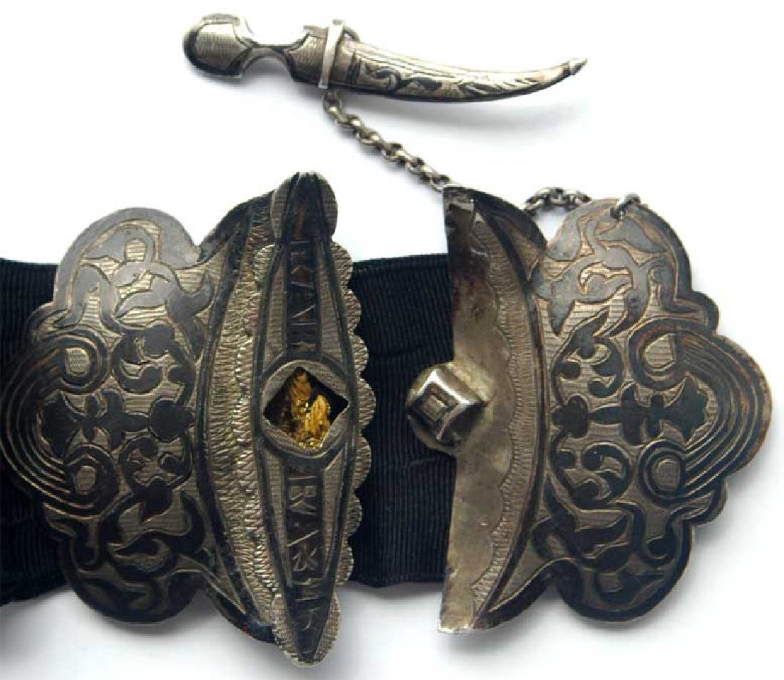 Russian Imperial GOLD Belt for Cossacks, 1860 - 3