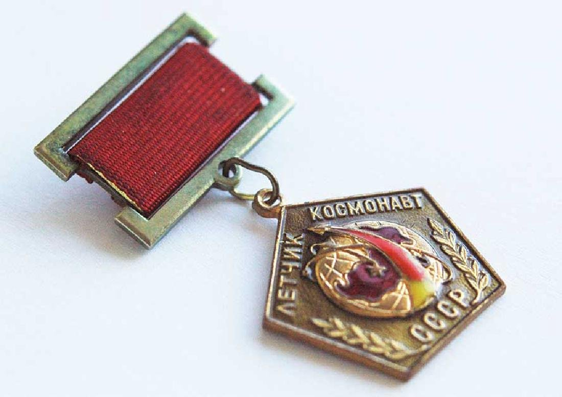 Russian Soviet PILOT - Cosmonaut Badge - 6