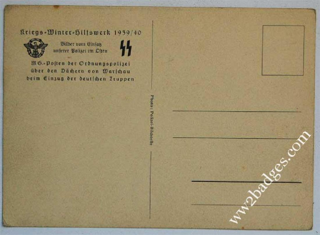 German WW2 Polizei Postcard w. Weapons, 1939 - 1940 - 4