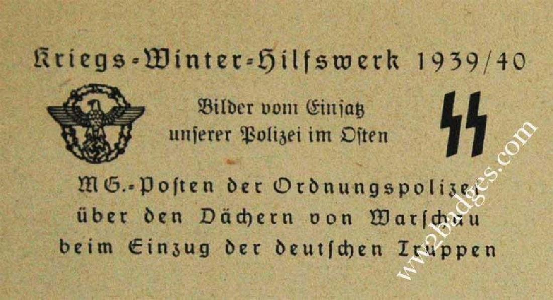 German WW2 Polizei Postcard w. Weapons, 1939 - 1940 - 5