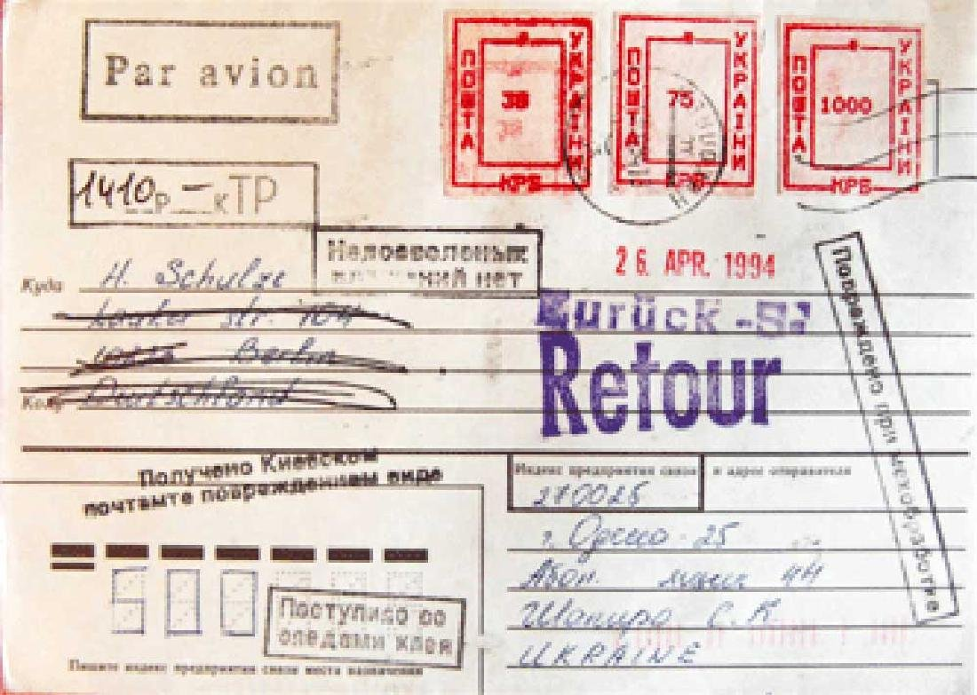 UKRAINIAN LOCAL OVERPRINTED STAMPS, Nikolaev - 2