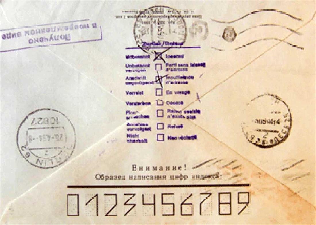 UKRAINIAN LOCAL OVERPRINTED STAMPS, Nikolaev - 3