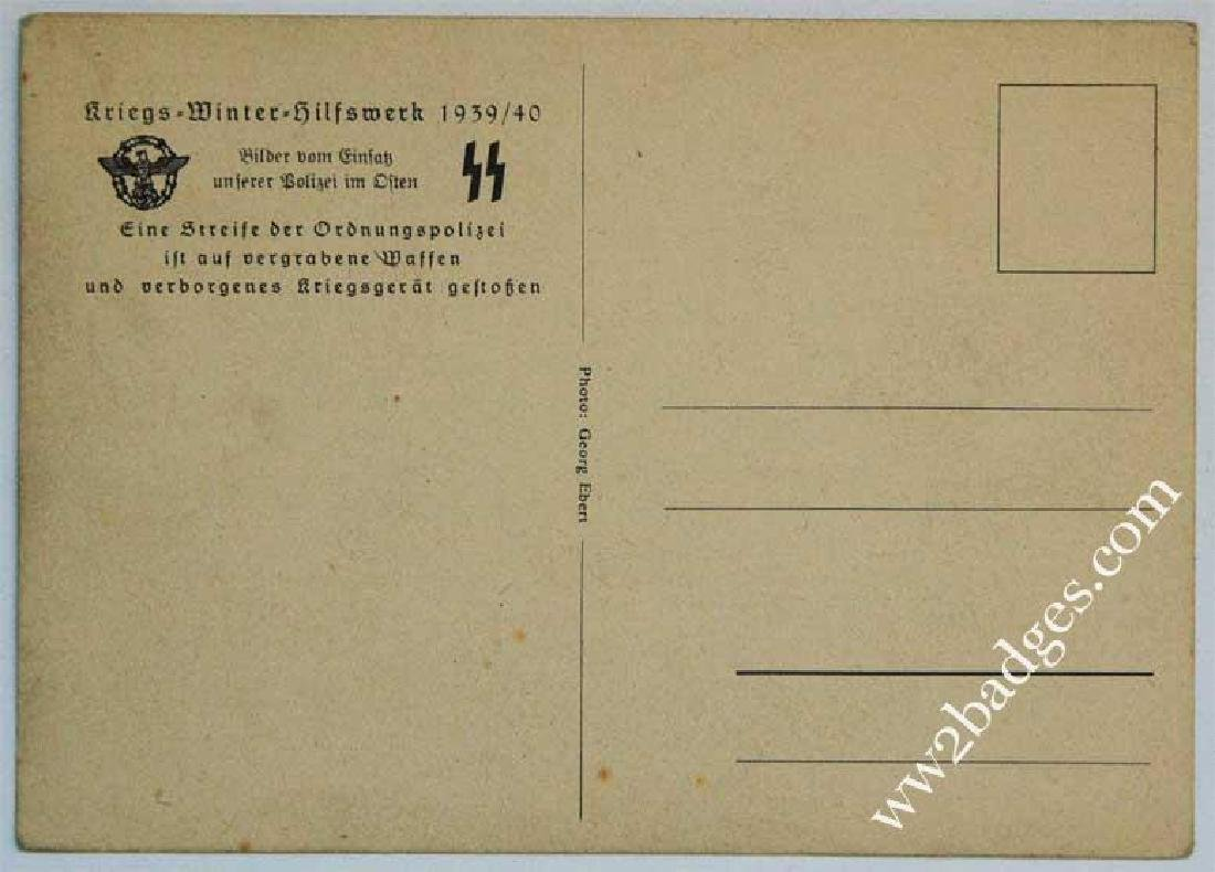 German WW2 Police Postcard w. weapons, 1939 - 1940 - 4