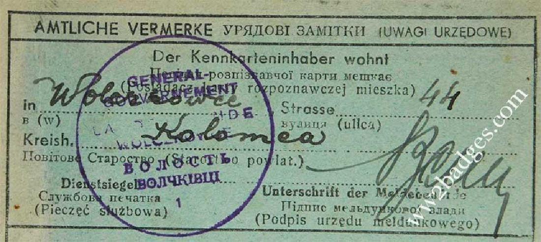 UKRAINIAN WW2 ID for ex concentration camp prisoner - 2