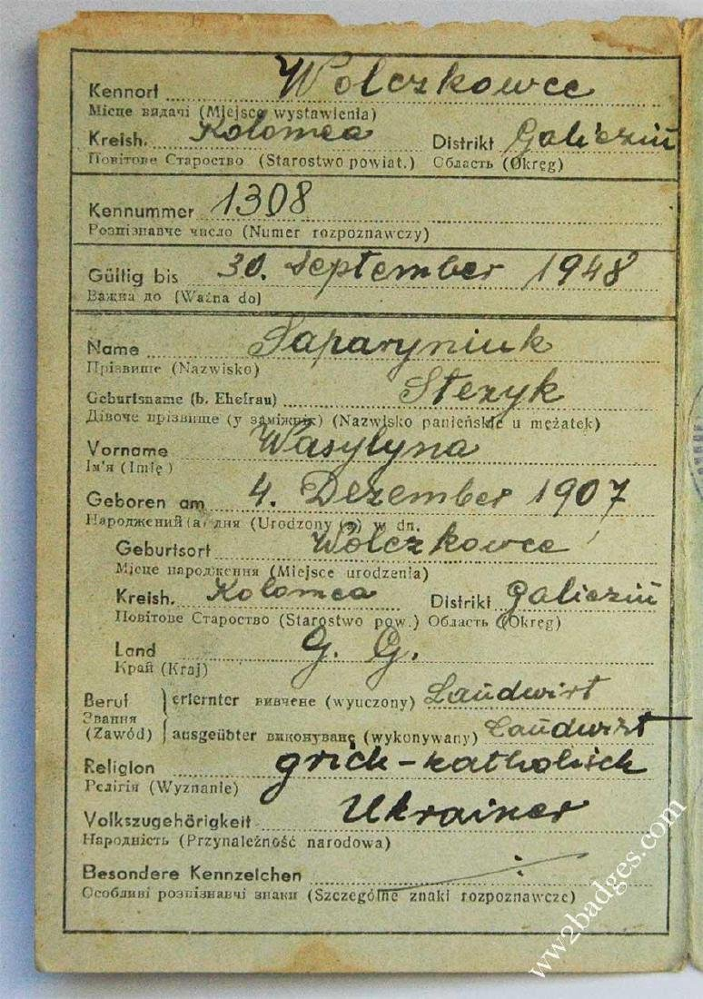 UKRAINIAN WW2 ID for ex concentration camp prisoner - 5