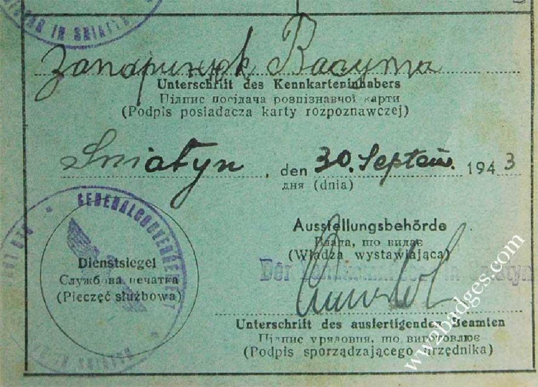 UKRAINIAN WW2 ID for ex concentration camp prisoner - 7