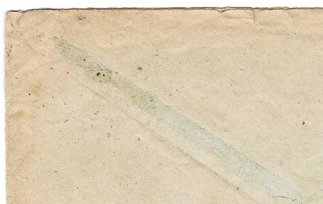 German WW2 Envelope Corporal, DACHAU 1944 - 8