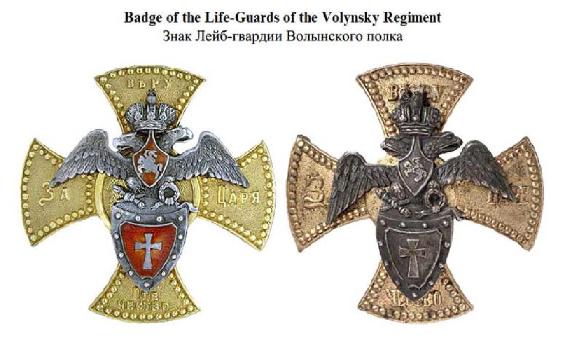 REGIMENTAL BADGES of IMPERIAL RUSSIA. Catalog - 6