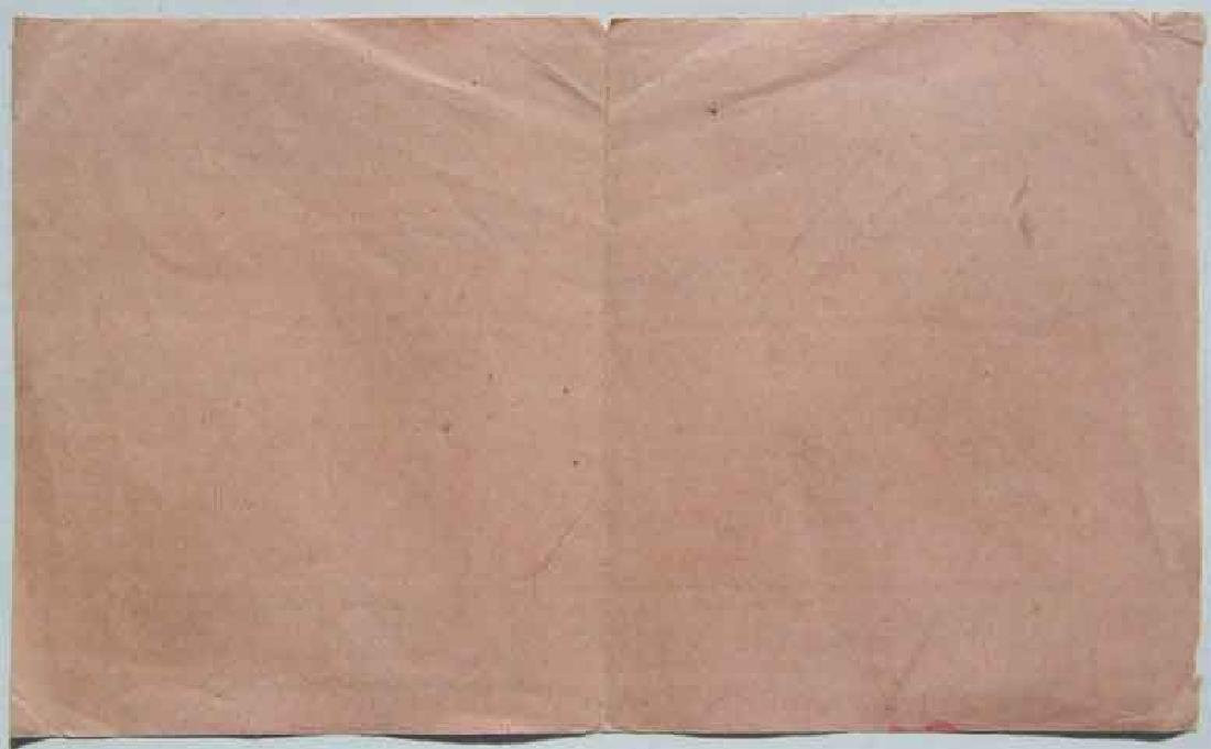 VERY RARE German WW2 Receipt for Reichs Lottery, 1944 - 3