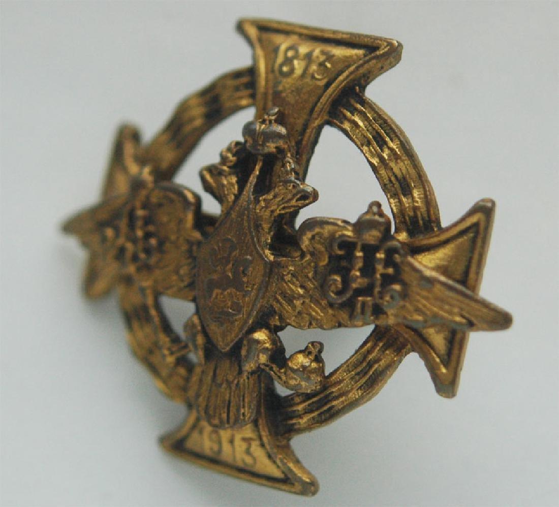Russian Regimental Badge, 121st Penza Infantry Regiment - 3