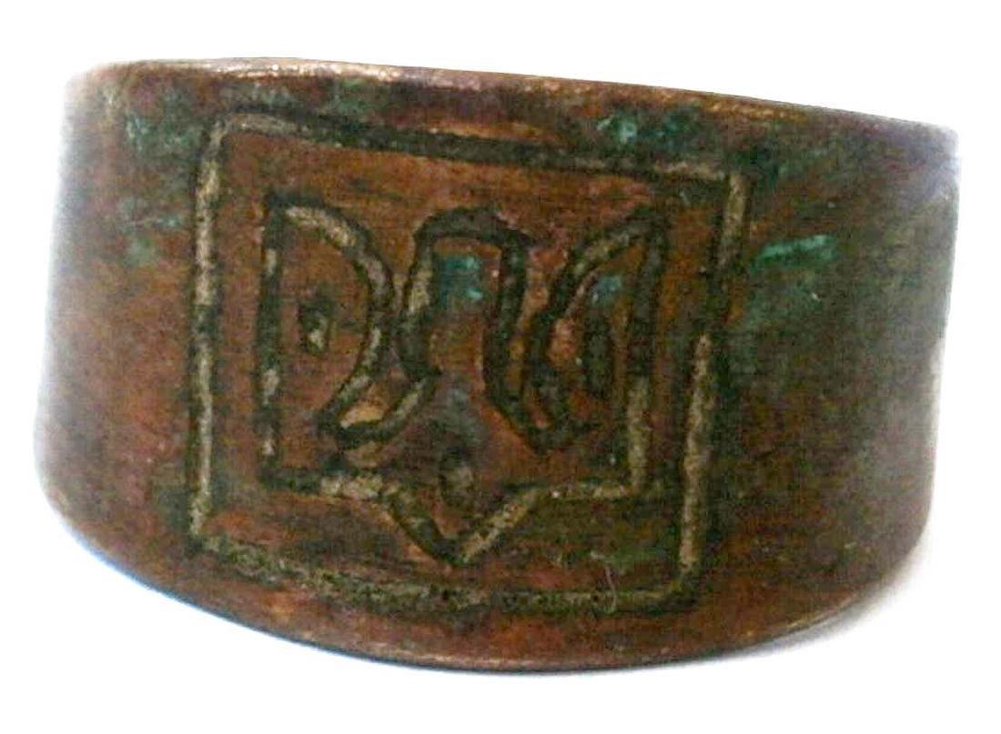 Original WW2 Ring w. Trysub, UPA - OUN, 1942-1954