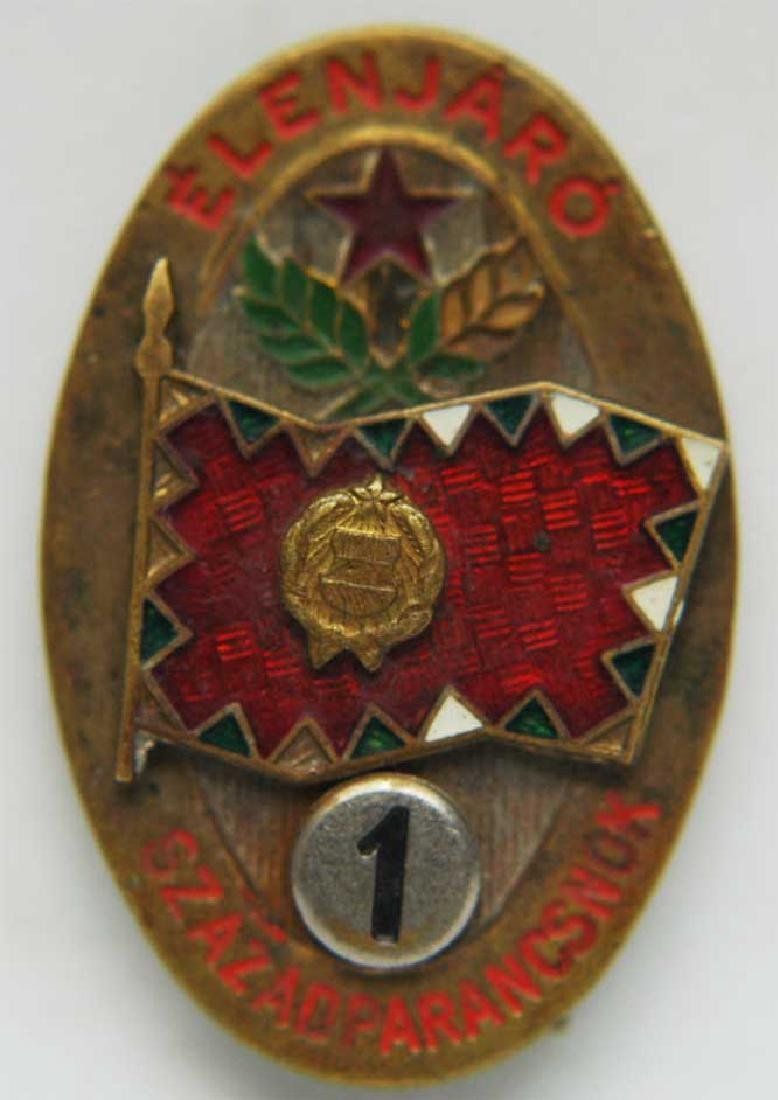 Military Badge from Hungary Elenjaro, 1st class
