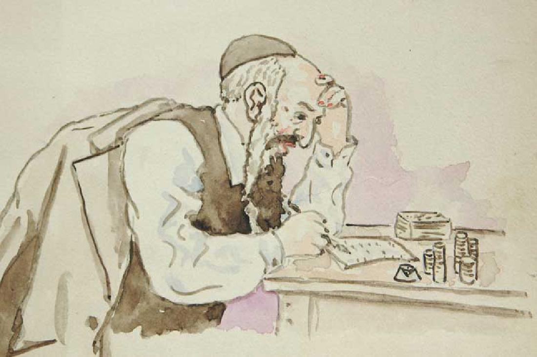 Jewish Picture of Lazar Weisman, 1933, Kolomyja