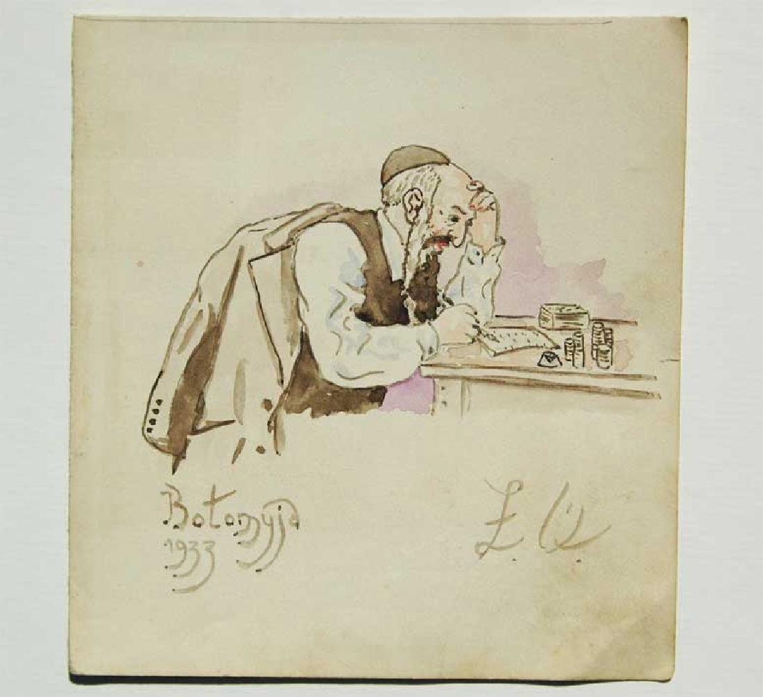 Jewish Picture of Lazar Weisman, 1933, Kolomyja - 3
