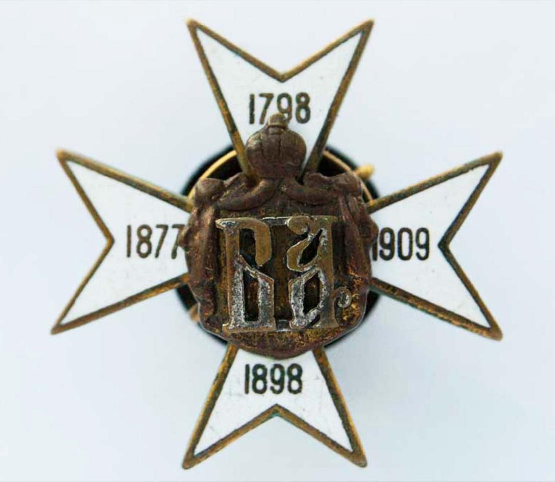 Russian Imperial Badge 47th Ukrainsky Infantry Regiment