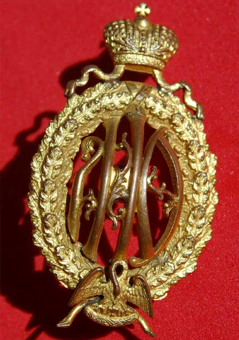 Russian Imperial Badge for Member of High Class