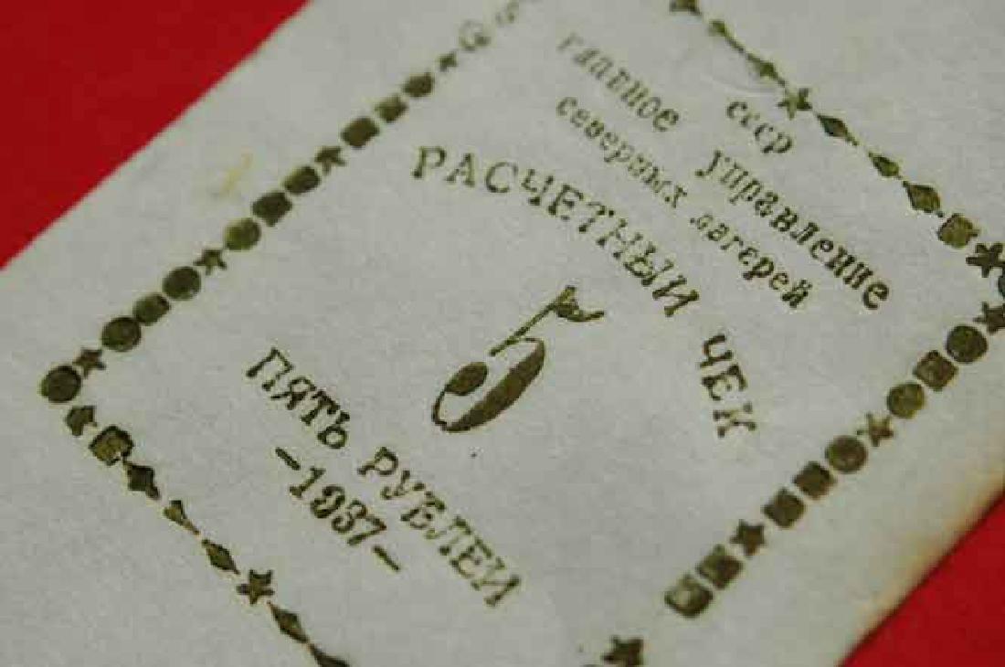 UNIQUE RUSSIAN CONCENTRATION CAMP  5 ruble - 2