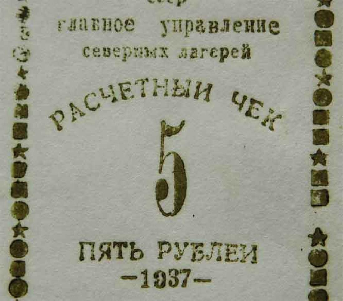 UNIQUE RUSSIAN CONCENTRATION CAMP  5 ruble - 3