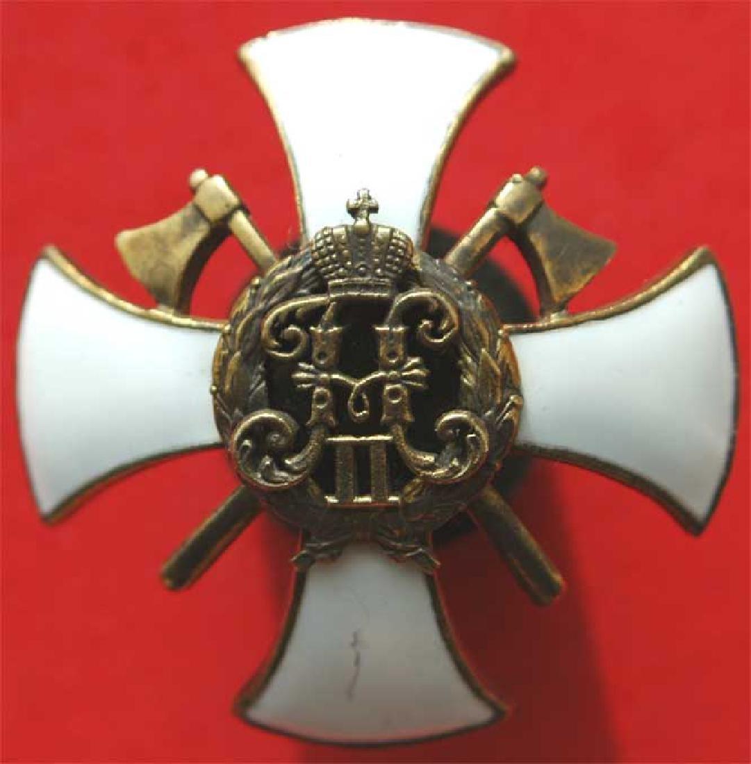 Russian Imperial Badge Graduation Engineer Troops, 1916