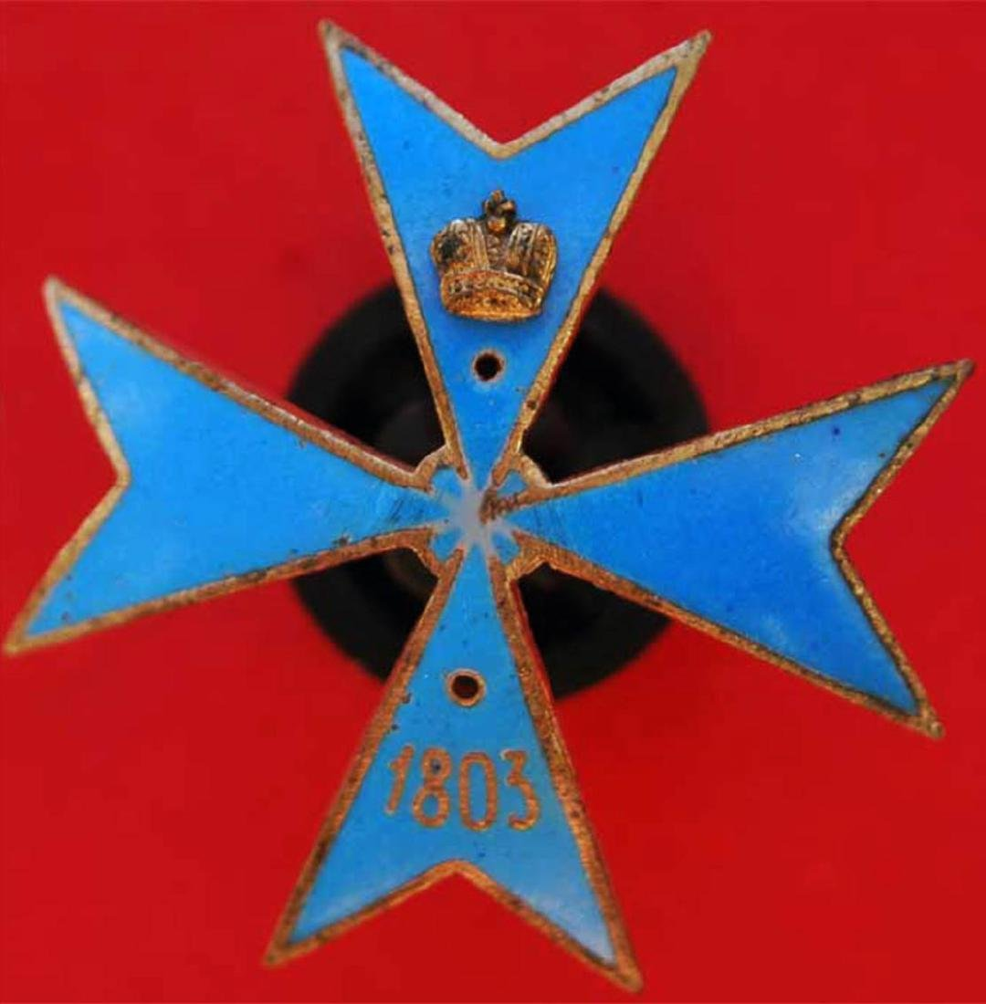 Russian Imperial Badge 6th Libau Infantry Regiment 1911