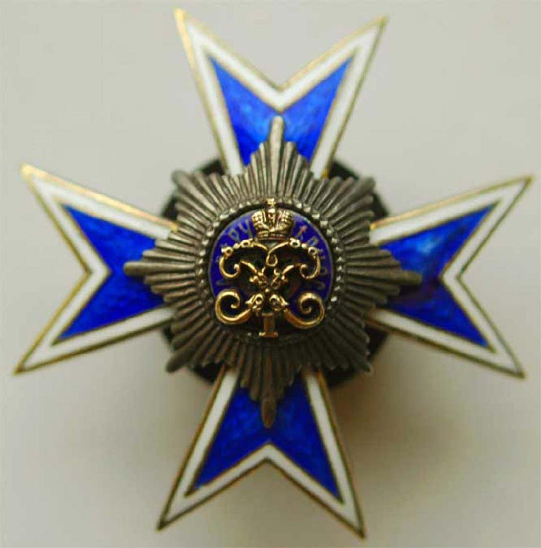 Russian Imperial Badge Iife-Guards Cuirassier Regiment